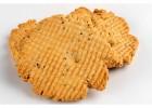 Tea Cake Cookies Salted